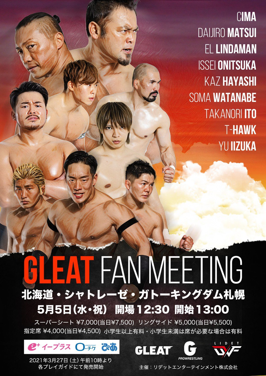 GLEAT FAN MEETING in SAPPORO